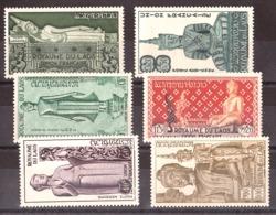 Laos - 1953 - PA N° 7 à 12 - Neufs ** - Cérémonie Annuelle Du Grand Serment Lao - Laos