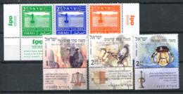 Israël 2006 Mi. 1889-1894 Neuf ** 100% ACADÉMIE DES ARTS BEZALEL - Israel
