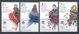 Israël 2006 Mi. 1904-1907 Neuf ** 100% Mode - Israel