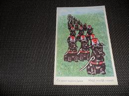 Chiens ( 25 )  Chien  Hond   - Coloprint  21 - Chiens