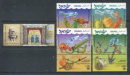 Israël 2009 Mi. 2088-2092 Neuf ** 100% Théâtre, Archéologie Maritime - Israel