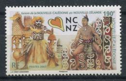 Nouvelle Calédonie 2007 Mi. 1436 Neuf ** 100% 190 F, Festival - Neukaledonien