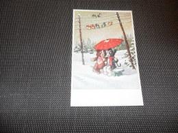 Chiens ( 31 )  Chien  Hond   - Coloprint  4781 - Chiens
