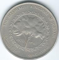 Jordan - Hussein - Quarter Dinar - AH1390 (1970) - KM28 - Jordanie