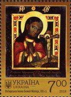 Ukraine - 2018 - Beauty And Greatness Of Ukraine - Sumy Region - Mint Stamp - Ucrania