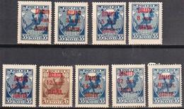 1924 :-: Timbres Taxe - Série Complète Neuve ** - N° 1 à 8 - - 1923-1991 URSS