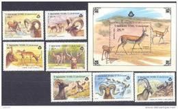 1996. Uzbekistan, Animals,Goats, 7v + S/s, Mint/** - Uzbekistan