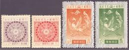 1925 Michel Nr. 172-75 Serie Mit Erstfalz - Covers & Documents