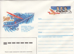 76387- MOSCOW-SAN JACINTO TRANS ARCTIC FLIGHT, POLAR FLIGHT, CREW, PLANE, MAP, COVER STATIONERY, 1987, RUSSIA-USSR - Polar Flights