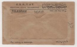 EGYPTIAN STATE TELEGRAPHS,TELEGRAM 1939-1940 - Ägypten