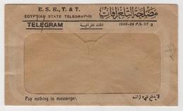 EGYPTIAN STATE TELEGRAPHS,TELEGRAM 1938-1939 COVER - Ägypten