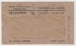 EGYPTIAN STATE TELEGRAPHS,TELEGRAM 1952 COVER - Ägypten