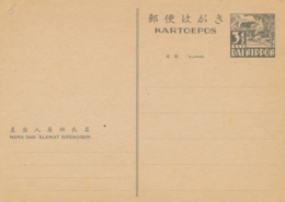 Nederlands Indië / Java - 1943 - 3,5 Cent Karbouwen, Briefkaart G6 - Ongebruikt - Nederlands-Indië