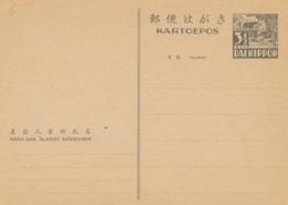 Nederlands Indië / Java - 1943 - 3,5 Cent Karbouwen, Briefkaart G6 - Ongebruikt - Indes Néerlandaises