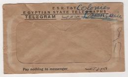 EGYPTIAN STATE TELEGRAPHS,TELEGRAM  COVER - Ägypten