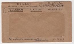 EGYPTIAN STATE TELEGRAPHS,TELEGRAM 1937-1938 COVER - Ägypten