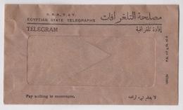 EGYPTIAN STATE TELEGRAPHS,TELEGRAM 1950-1951 COVER - Ägypten