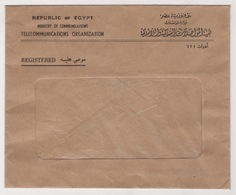 REPUBLIC OF EGYPT MINISTRY OF COMMUNICATIONS TELECOMMUNICATIONS ORGANIZATION.TELEGRAPHS,TELEGRAM COVER - Egypt