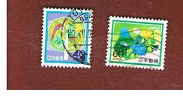 GIAPPONE  (JAPAN) - SG 1745.1746 -   1984 LETTER WRITING DAY (COMPLET SET OF 2)   - USED° - Usati