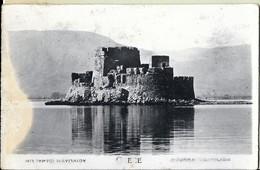 Nafplio Nauplion Nauplia Bourtzi-Festung 1934 - Griechenland
