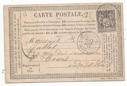 INDRE Et LOIRE - Camp De Mouchard - Càd Type 18 S/TP Sage Type I N°66 - 1877 - 1876-1878 Sage (Type I)