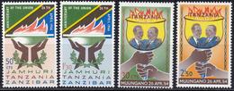 Zanzibar 1966  Anniv. Of The Union Sc-331-4 MNH VF+-- US Seller - Zanzibar (1963-1968)