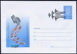 15 Year Bulgaria In NATO –  Bulgaria / Bulgarie  2019 - Postal Cover - NATO