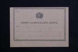 SERBIE - Carte En Franchise Pendant La Guerre Serbo /Turque De 1878 , Envoi Signé De L Inspecteur Des Postes - L 23533 - Serbie