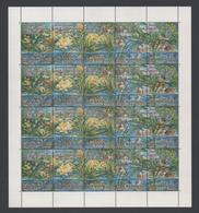 Francobolli S. Marino 1995 - Mini Foglio 4 Serie Anno Europeo Della Conservazione Della Natura - San Marino