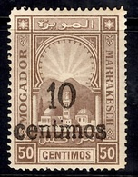 Maroc Postes Locales YT N° 90 Neuf ** MNH. Rare En ** MNH. TB. A Saisir! - Maroc (1891-1956)