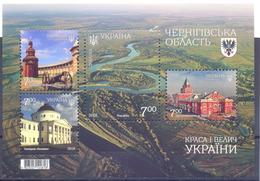 2018. Ukraine, Chernigov Region, S/s,  Mint/** - Ukraine