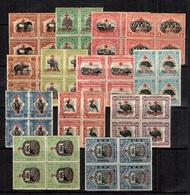 Bornéo YT N° 183/195 En Blocs De 4 Neufs **/*. Rare! B/TB. A Saisir! - Bornéo Du Nord (...-1963)