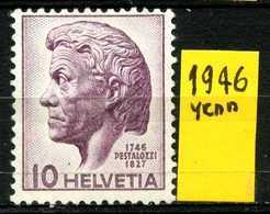 SVIZZERA - HELVETIA - Year 1946 - Viaggiato - Traveled - Voyagè - Gereist. - Suiza