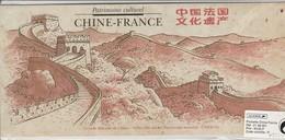 Bloc Emission Commune ** - France Chine Sous Blister - Prix Départ 1.50€ Sans Réserve - YM - Sheetlets