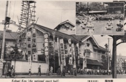 Sumo Wrestling, Kokugi Kan Tokyo(?) Japan Sumo Wrestling Stadium, Interior View Wrestlers, C1950s/60s Vintage Postcard - Wrestling