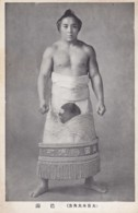 Sumo Wrestling, Japan Sports, Portrait Of Young Wrestler, C1920s/30s Vintage Postcard - Wrestling