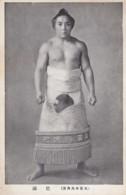 Sumo Wrestling, Japan Sports, Portrait Of Young Wrestler, C1920s/30s Vintage Postcard - Lutte