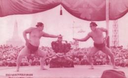 Sumo Wrestling, Japan Sports, Match Begins In Arena, C1930s Vintage Postcard - Wrestling