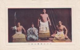Sumo Wrestling, Japan Sports, Wrestlers In Traditional Fashion Ceremonial Portrait, C1900s/10s Vintage Postcard - Wrestling