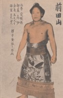 Sumo Wrestling, Japan Sports, Traditional Fashion Wrestler Portrait, C1920s/30s Vintage Card - Other