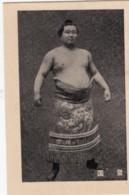 Sumo Wrestling, Japan Sports, Traditional Fashion Wrestler Portrait, C1920s/30s Vintage Card - Trading Cards