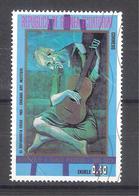 Guinea Ecuatorial 1973-Pablo Picasso,Guitarrista -1 Sello Usado Serie Pintores Famosos - Guinea Ecuatorial