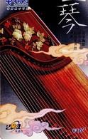 TARJETA TELEFONICA DE CHINA. MUSICA. Musical Instrument. GXTGL-CT-2008-4(8-1). (394) - Música