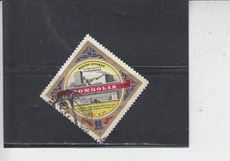MONGOLIA  1961 - Yvert  236 - ONU - Mongolia