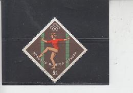 MONGOLIA  1964 - Yvert 313 - Sport - Ginnastica - Summer 1964: Tokyo