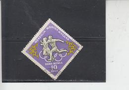MONGOLIA  1960 - Yvert  172 - Sport -atletica - Corsa - Estate 1960: Roma