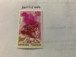 France Famous Colette Writer Mnh 1973 - France