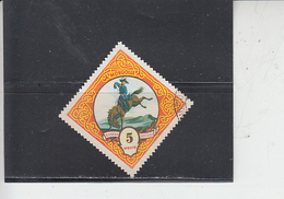 MONGOLIA  1959 - Yvert  134 - Cavalli - Cavalli