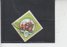 MONGOLIA  1959 - Yvert  136 - Cavalli - Cavalli