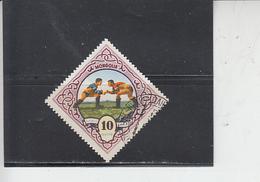 MONGOLIA  1959 - Yvert  135 - Sport - Lotta - Lotta